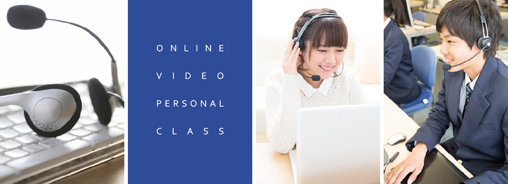 ONLINE VIDEO PERSONAL CLASS
